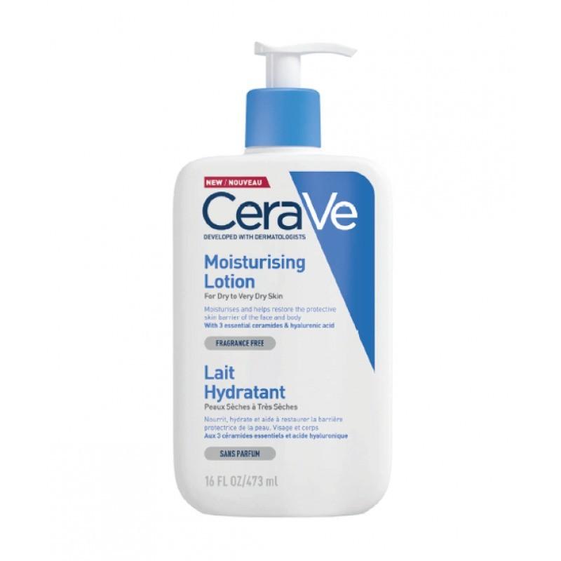 CeraVe Loção Hidratante - 473 mL - comprar CeraVe Loção Hidratante - 473 mL online - Farmácia Barreiros - farmácia de serviço