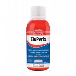 Eludril EluPerio Colutório - 300 mL - comprar Eludril EluPerio Colutório - 300 mL online - Farmácia Barreiros - farmácia de s...