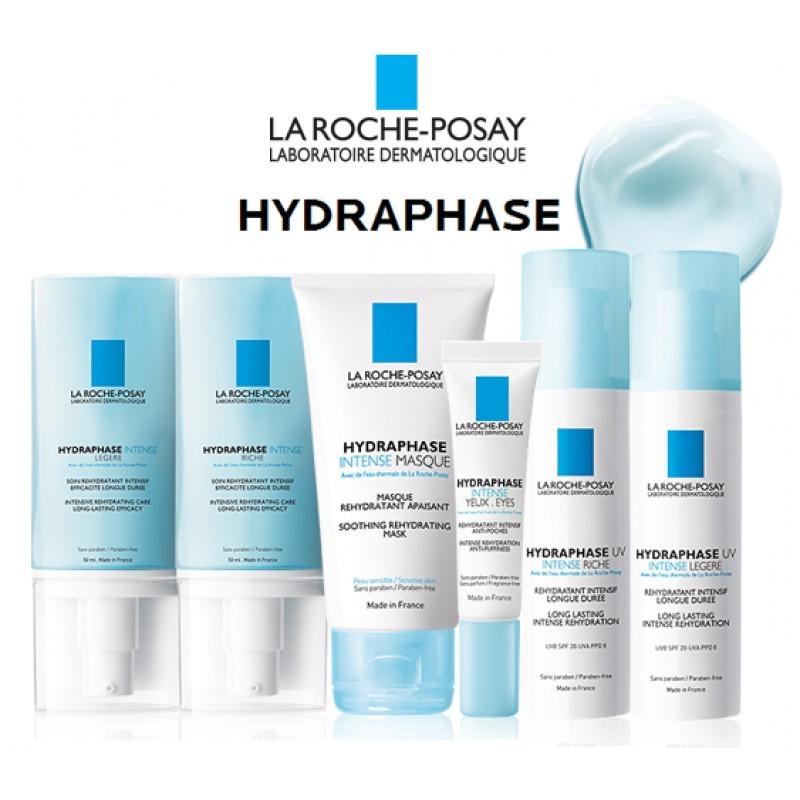 La Roche Posay Hydraphase Intense Creme Rico - 50 mL - comprar La Roche Posay Hydraphase Intense Creme Rico - 50 mL online - ...