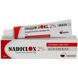 Nadiclox 2% pomada - 20 mg/g-15 g - comprar Nadiclox 2% pomada - 20 mg/g-15 g online - Farmácia Barreiros - farmácia de serviço